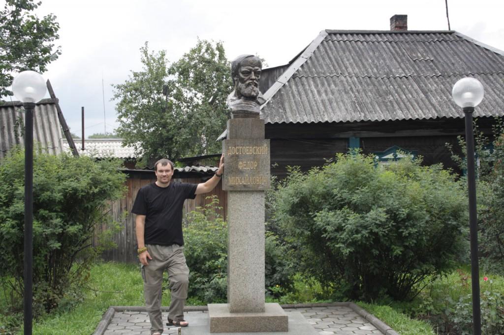 Дом-музей Ф.М. Достоевского в Новокузнецке